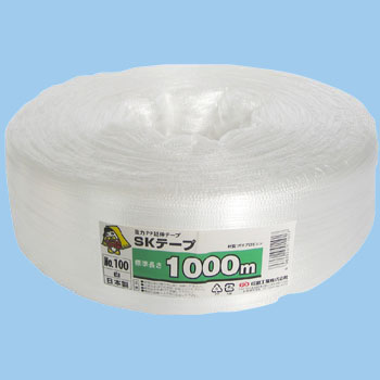 Sk Tape, Soft