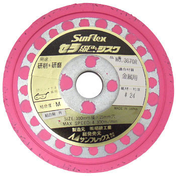 Ceramic grinding disc (for metal)