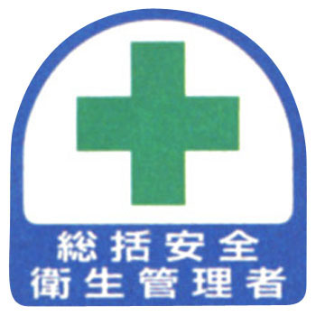 Safety-Management Relation Sticker