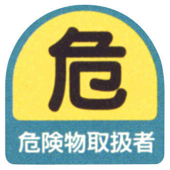Work Management Relation Sticker
