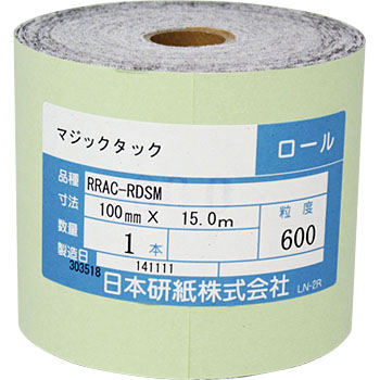 Dry Paper Disc