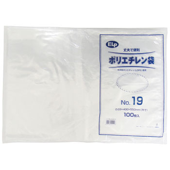 0.03 mm Polyethylene Bag