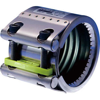 Strub Distributor Shaft Coupling / Grip Type