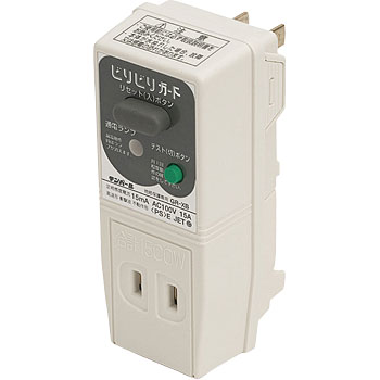 Earth Leakage Circuit Breaker, Ground Fault Protection