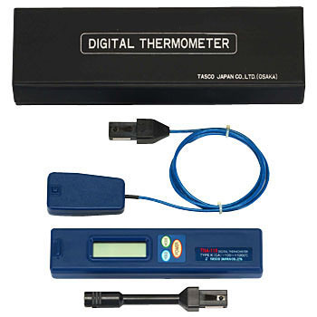 Digital Temperature Indicator Set Surface Sensor