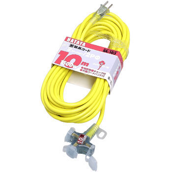 SX Extension Cord, Standard