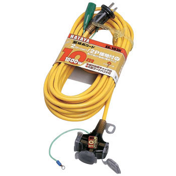 SX Extension Cord, Grounding