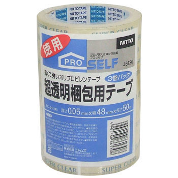 Ultra Clear Packing Tape Sc-01