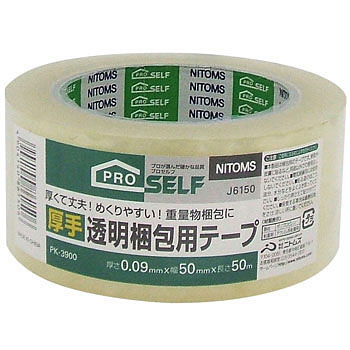 Tape Pk-3900 For Thick Transparent Packing