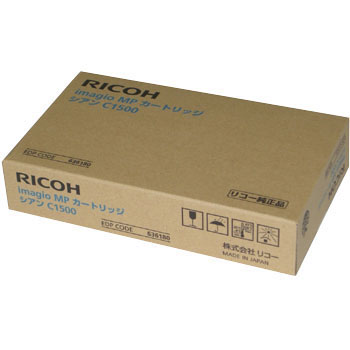 Ricoh imagio MP Cartridge C1500, Genuine