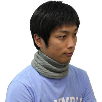 Neck Warmer, Neck Scrolling