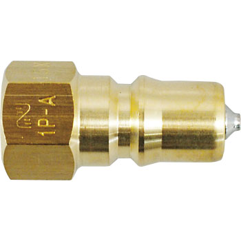 Sp Coupler Typea Plug, Made of True Brass, And A Fluoride Rubber Seal