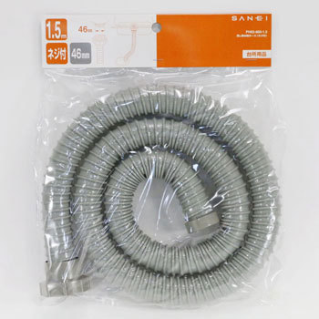 Sink Drainage Plug Hose, Threaded