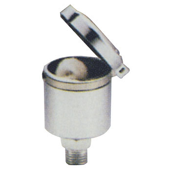 Oil Cap, With Plating