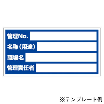 Sign Label Seal That Can Be Used Outside, For Laser Printing