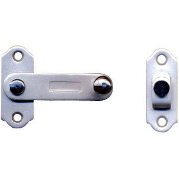 Silver Swing Latch