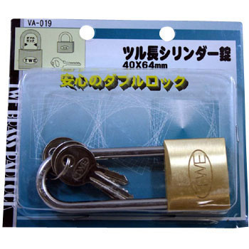 Removable Cylinder Padlock ,Crane Long Type