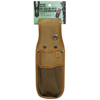 Cutter Case Small, CAMEL