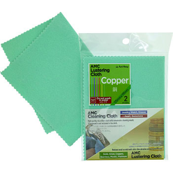 AMC copper polish cloth SP