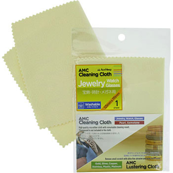 AMC wipe polishing cloth