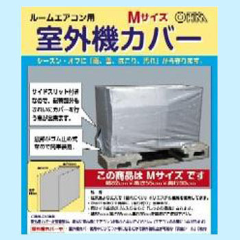 OHM Outdoor Unit Cover M