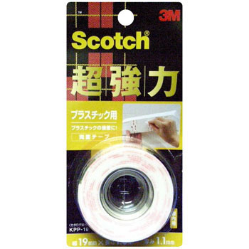 Scotch Strong Double-Sided Tape For Plastics