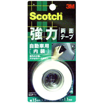 Scotch Double Sided Tape Powerful Car, Interior