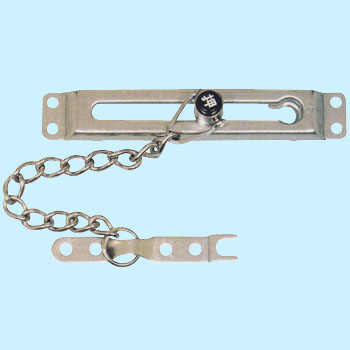 Stainless Door Chain