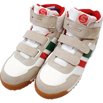 Safety Sneakers GSG-8