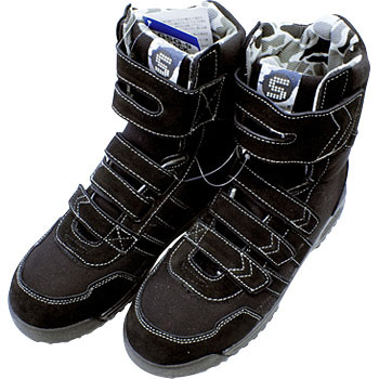 Safety Sneakers GSG-9
