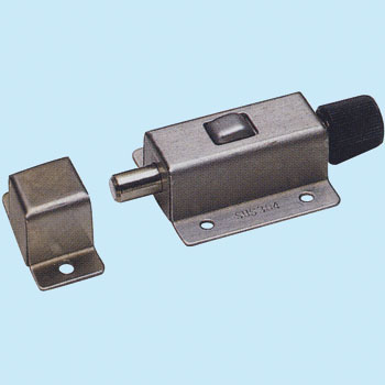 Push Lock Latch