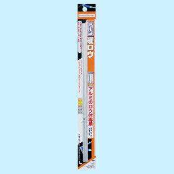 Aluminum Hard Brazing Filler Metal