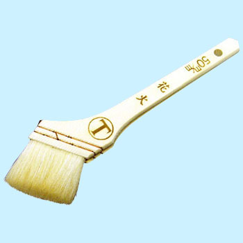 Brush for Synthetic Resin Coating Fireworks