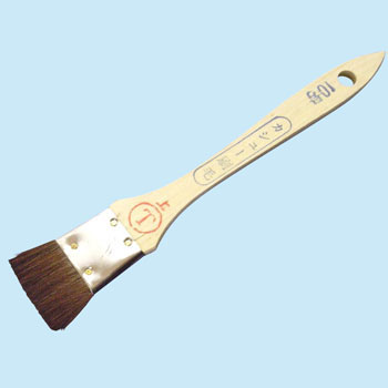 Cashew Paint Brush Red