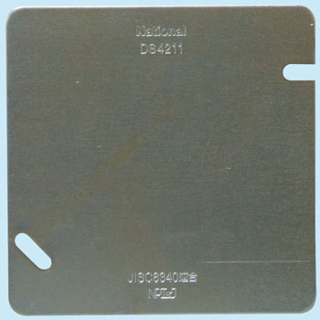 Medium-Sized Squareuare Blank Cover