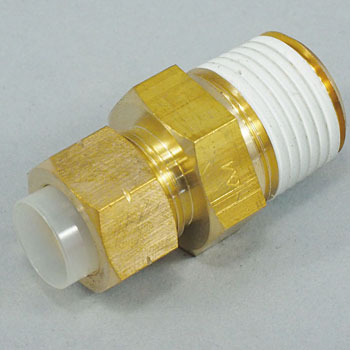 Quick Seal Fitting Connector