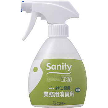 Sanity Deodorant, Cigarette, Commercial Use