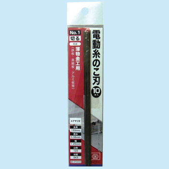 Electric Jig Saw Blade
