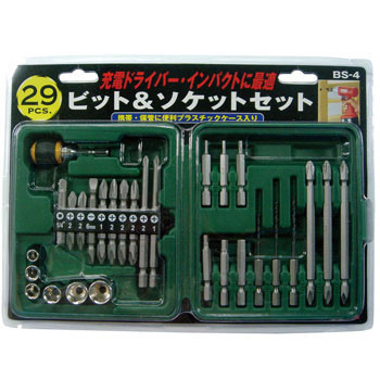 Bit & Socket Set