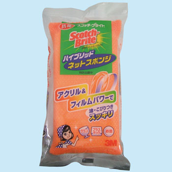 Scotch Brite Hybrid Net Sponge