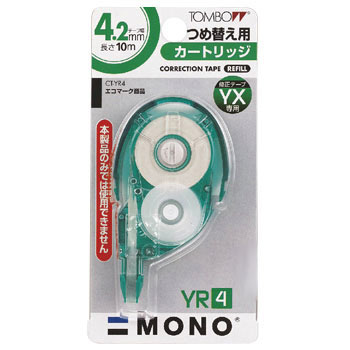Fix Tape Mono Yx Replacement Cartridges