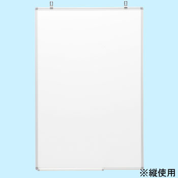 Whiteboard Plain