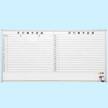 New Years Event Board For Horizontal Writing