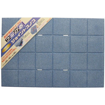 Snapping Plastic Tiles