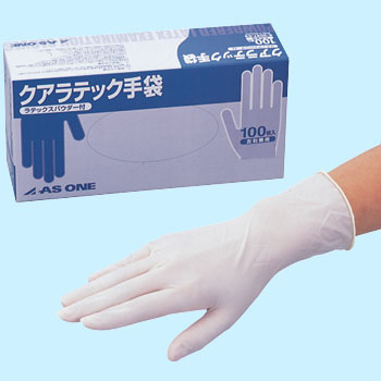 Disposal Gloves Full Emboss, with Powder