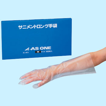 Disposable Glove Long Type