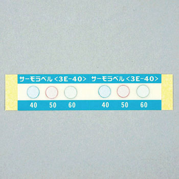 Thermo Label