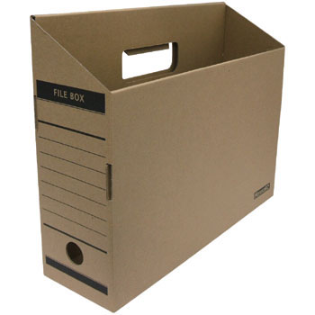 office file box. A4 File Box Office O