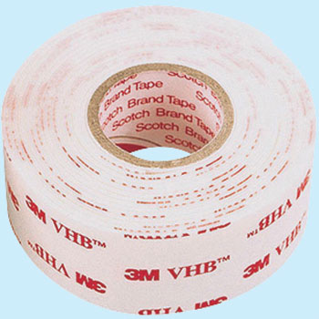Ultra Powerful Double Sided Tape, PP