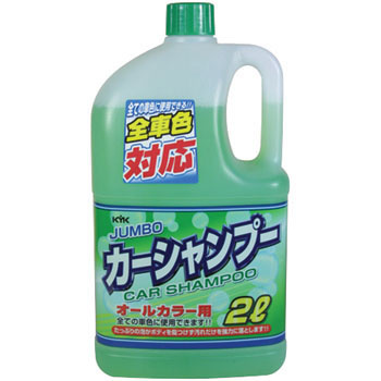 Jumbo car wash shampoo for coated cars